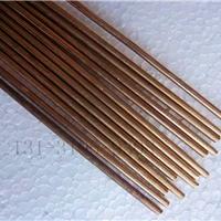 HL325银基焊条,5%15%20焊条