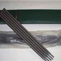 合金耐磨焊条,FW-2103合金堆焊焊条