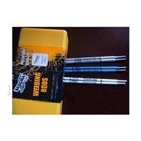 MG710焊条,合金铸铁焊条