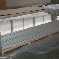5052H112C 超寬鋁板2米寬鋁板長度平板