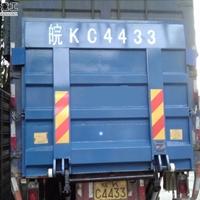 货车尾板-神牛重工机械