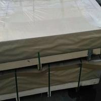 5083o态铝板 进口铝板现货齐