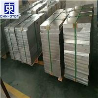 5754合金铝板 5754铝板材质证明