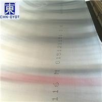 优质5754铝板 5754铝板成分标准
