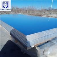 高弹性5754铝板 5754可加工铝板