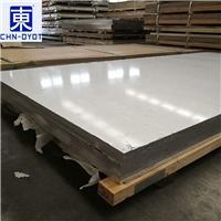 5754进口国标铝板 5754铝板报价