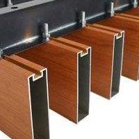 木纹铝方通和谐柔美学校吊顶立体线条感