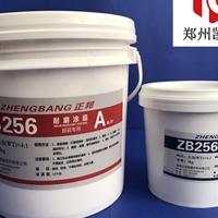 耐磨胶泥 回声器用防磨涂层 陶瓷涂层