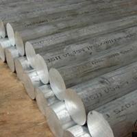 进口5A30阳极氧化铝棒厂家