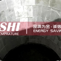 厂家供钢包保温层内衬施工纳米隔热板