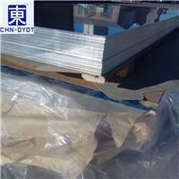 厂家直销5754铝板 5754高密度铝板