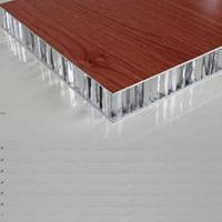 黄山仿木纹铝蜂巢板订做 木纹铝蜂窝板厂家