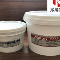 防磨涂层 石油管道用耐磨陶瓷涂层 耐磨胶泥