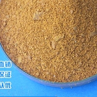 聚合氯化铝PAC混凝剂出现残渣如何规避