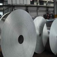 廠家現貨 5052 3003鋁帶 鋁帶裁剪