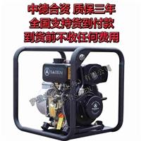 3寸柴油机自吸泵价格