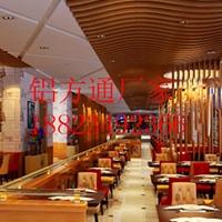 餐厅装饰弧形铝方通造型铝方通