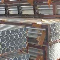 普通铝管5454铝管3003铝板