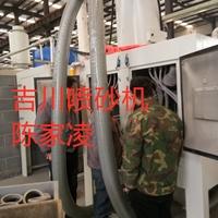 泰纳瑞斯钢管专项使用喷砂机