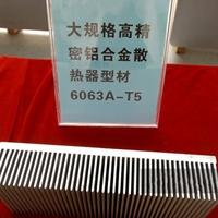 7A09进口铝合金板,1100铝卷规格型号