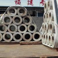3003铝板6063铝管厚壁铝管