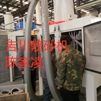 吉川榫头专项使用自动喷砂机