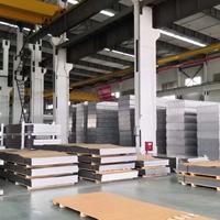 電解鋅置換鋅專用陰極鋁板生產廠家