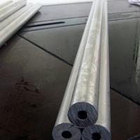 3003铝板空心铝管厚壁铝管