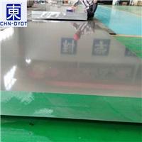 5083手机氧化料专项使用铝板