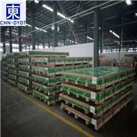 供应7075铝板 7075氧化铝板