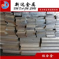 6061鋁排 6061鋁排齊全可零切