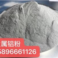 锰剂专用金属铝粉