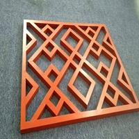 佛山仿木纹铝窗花焊接屏风铝窗花定制厂家