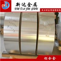 3003鋁卷 供應3003鋁帶