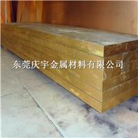 锻打黄铜板 锻打黄铜块15mm20mm25mm