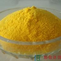 聚合氯化鋁鐵和聚合氯化鋁PAC混合使用