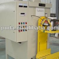 干粉砂浆包装机阀口袋包装机