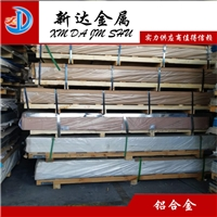 供應5086鋁板 5086鋁鎂合金