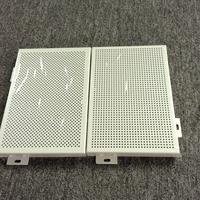 供應鋁合金沖孔板、<em>金屬</em><em>鋁</em><em>板</em>、吸音板