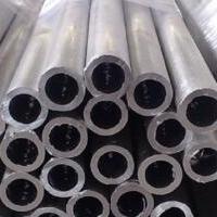 薄壁6063氧化鋁管