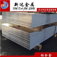 5A05船舶鋁板 5A05-O態鋁