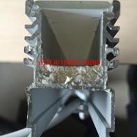 生产散热器铝型材 路灯模组散热器