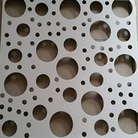 國產優質福瑞爾定制穿孔鋁單板