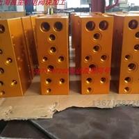 铝6061阀块阀板铝油路块加工定制可氧化