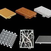 國產優質福瑞爾氟碳鋁單板