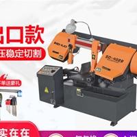 G4028液压半自动剪刀式金属带锯床