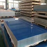 保温铝板 5083铝板