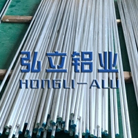 5A02-H32精抽鋁合金棒