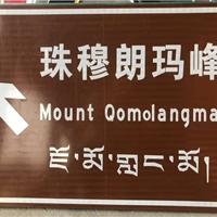 內蒙古高速標志桿參數
