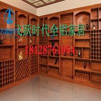 济南全铝橱柜铝材生产成批出售厂
